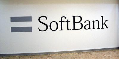 SoftBank lança novo fundo de investimento para startups