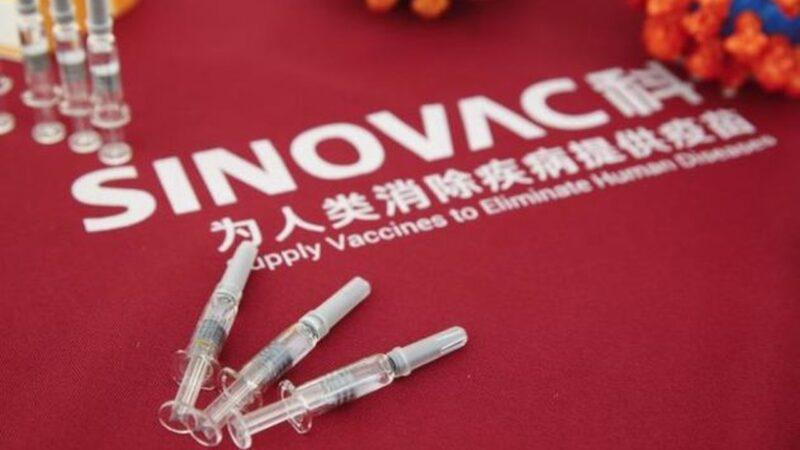 EUA passam a aceitar Coronavac como vacina válida para entrada no país
