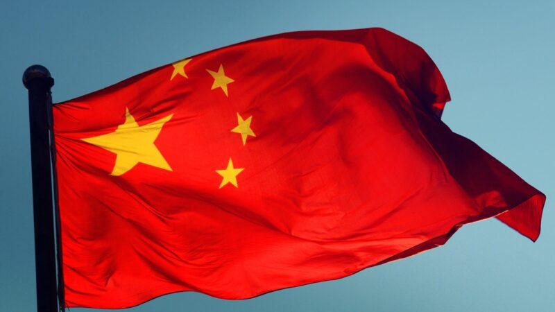 """Como a China está construindo sua """"Grande Muralha Digital"""""""
