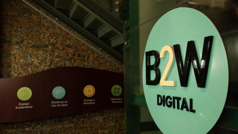 B2W (BTOW3) deverá crescer, mas mercado não crê em reviravolta