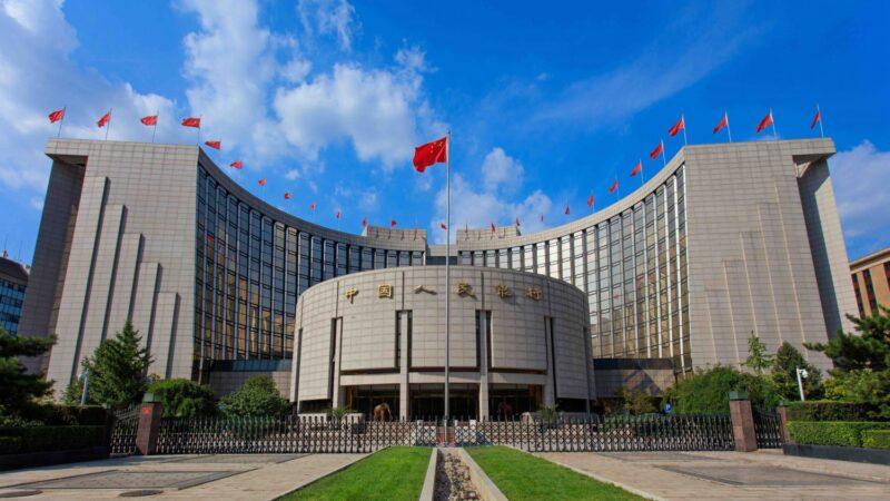 China dá novo parecer sobre juros e vê política monetária estável, sem compra de ativos