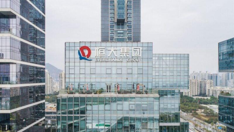 Depois da Evergrande, três incorporadoras na China ameaçam dar calote